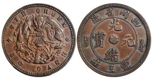 CHINA. Szechuan. Pattern 30 Cash, ND (1904). PCGS AU-53 Secure Holder