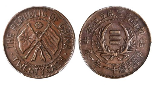 CHINA. Hunan. 20 Cash, Year 11 (1922). PCGS EF-45 Secure Holder