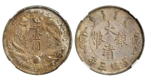 CHINA. Long Whisker Dragon Pattern Dollar, Year 3 (1911). Tientsin Mint. NGC MS-63+