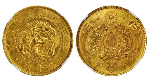 JAPAN. 20 Yen, Year 3 (1870). NGC MS-62