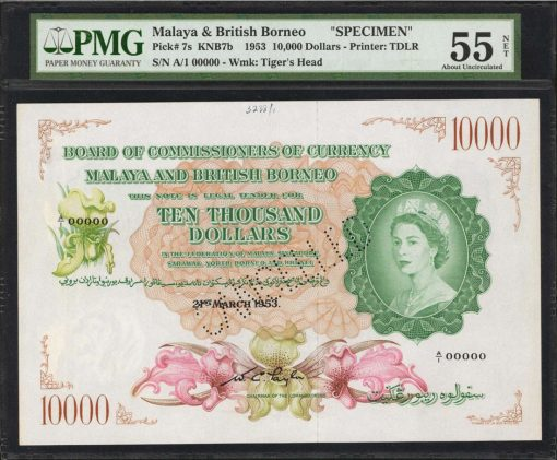 Malaya and British North Borneo 10,000 Dollars Specimen