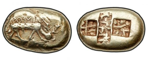 Ephesus Phanes electrum Stater