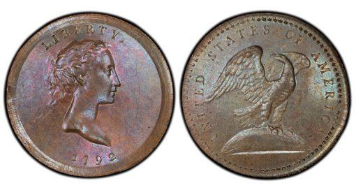 1792 Eagle on Globe pattern 25c
