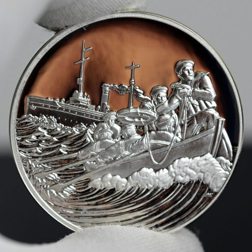 Photo of World War I Centennial 2018 Coast Guard Silver Medal - Obverse