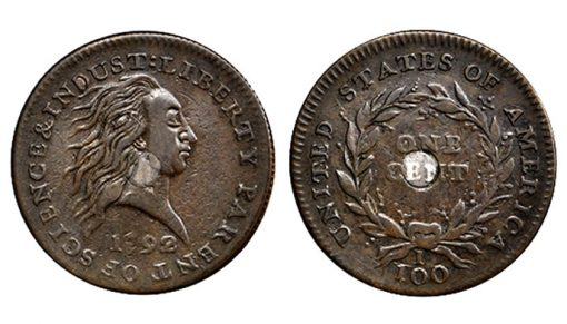 1792 Silver Center Cent. Judd-1. Rarity-6+. Copper with Silver Plug. SP-45 BN (PCGS)