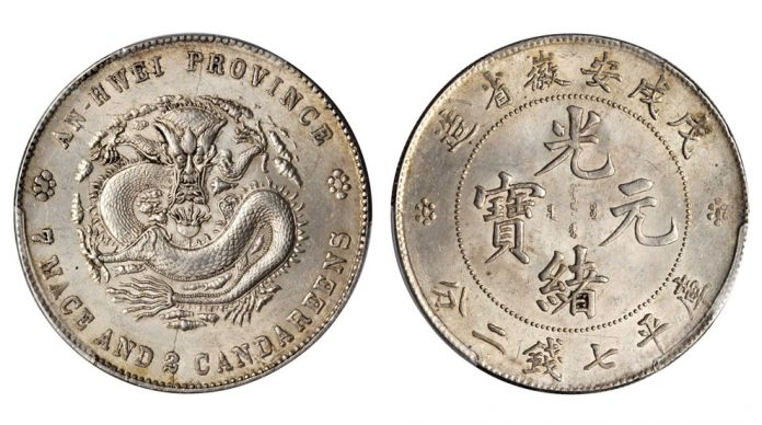 CHINA. Anhwei. 7 Mace 2 Candareens (Dollar), CD (1898). PCGS MS-62 Secure Holder
