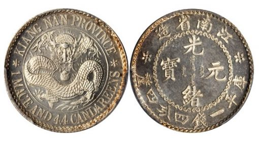 CHINA. Kiangnan. 1 Mace 4.4 Candareens (20 Cents), ND (1898). Heaton Mint. PCGS SP-67 Secure Holder