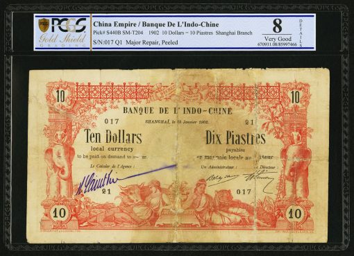 China Banque de l'Indo-Chine 10 Piastres = $10 15.1.1902 Pick S440B. PCGS Gold Shield Grading Very Good 8 Details, major repair, peeled