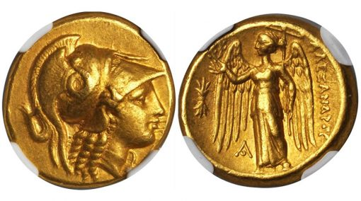 Double Stater of Alexander the Great