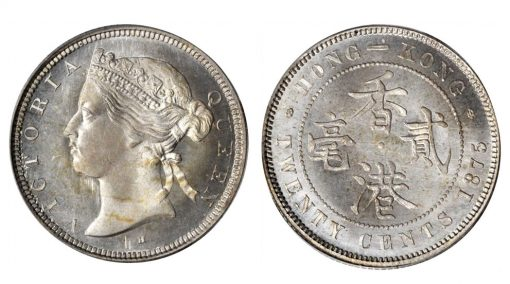 HONG KONG. 20 Cents, 1875-H. PCGS SP-67 Secure Holder