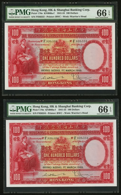 Hong Kong Hong Kong and Shanghai Banking Corporation $100 1.3.1955 Pick 176e Two Consecutive Serial Number Examples