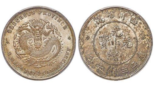 Szechuan. Kuang-hsü 50 Cents ND (1901-08) MS63 PCGS