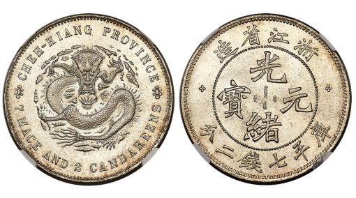 Chekiang. Kuang-hsü Dragon Dollar ND (1898-99) MS66 NGC