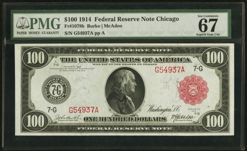 Fr. 1078b $100 1914 Red Seal Federal Reserve Note PMG Superb Gem Unc 67 EPQ