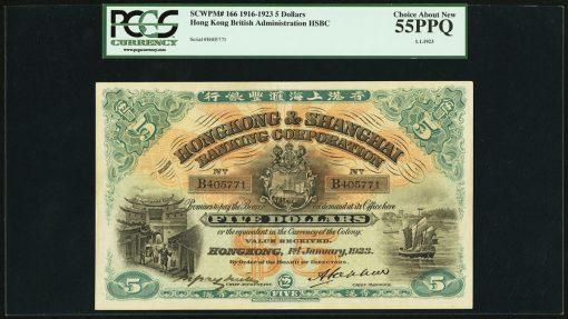 Hong Kong Hongkong and Shanghai Banking Corporation $5 1.1.1923 Pick 166