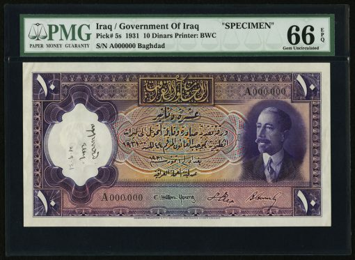 Iraq Government of Iraq 10 Dinars 1.7.1931 Pick 5s Specimen