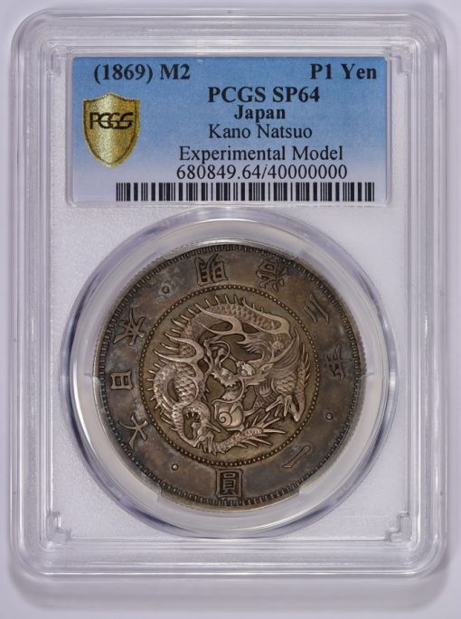 PCGS 40 millionth coin graded