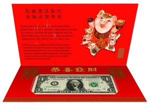 Year of the Pig $1 Notes Feature '8888' Serial Numbers
