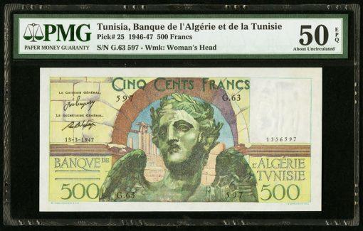 Tunisia Banque de lAlgerie - Tunisie 500 Francs