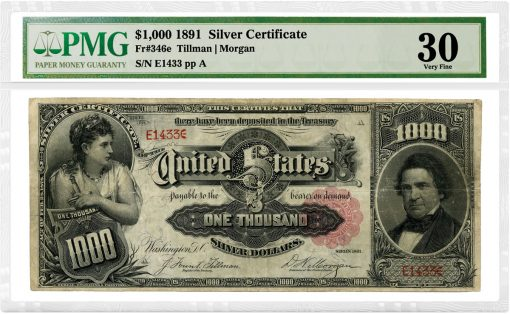 1891 $1,000 Marcy Silver Certificate