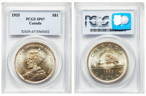 1935 George V Dollar