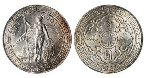1935 British Trade Dollar