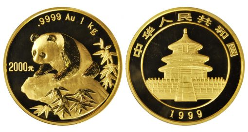 1999-dated 2000 Yuan Gold Kilo from the Panda Series