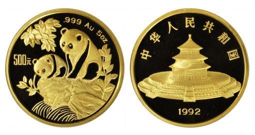 500 Yuan from the Panda Series