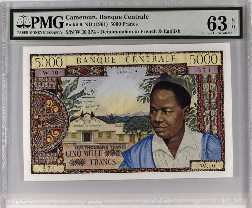 Cameroon undated 5000 Francs