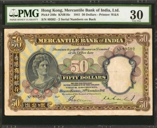 Hong Kong Mercantile Bank of India 50 Dollar note