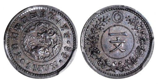 KOREA. Copper Mun Pattern, Year 495 (1886)