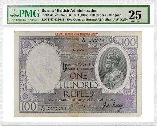 Reserve Bank of India, Burma Undated (1937) 100 Rupees