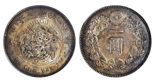 Year 8 (1875) Yen