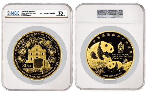 2018 China 5-Kilo Macau 30th Anniversary Show Gold Coin, graded NGC PF 70 Ultra Cameo