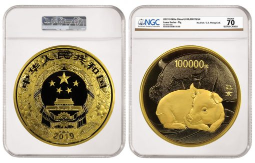 2019 China Year of the Pig 100,000 Yuan 10-Kilo Gold Coin, graded NGC PF 70 Ultra Cameo