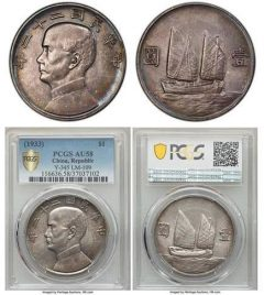 Heritage Website Now Displays PCGS TrueView and NGC PhotoVision Images