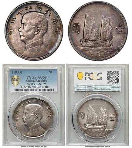 Heritage and grading coin images