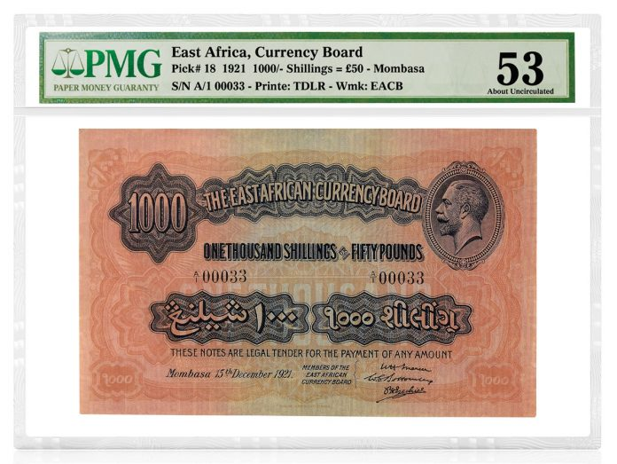 1921 1,000 Shillings or 50 Pounds, Pick #18, graded PMG 53 About Uncirculated