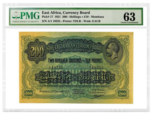 1921 200 Shillings or 10 Pounds, Pick #17, graded PMG 63 Choice Uncirculated