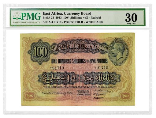 1933 100 Shillings or 5 Pounds, Pick #23, graded PMG 30 Very Fine