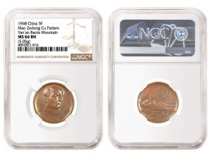 NGC Grades Chinese Patterns Featuring Mao Zedong