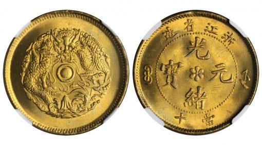 CHINA. Chekiang. 10 Cash, ND (1903-06). NGC MS-67