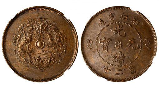 CHINA. Chekiang. 20 Cash, ND (1903-04). NGC MS-61 Brown