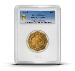 PCGS Offers Rarities Holder For Historic Coins