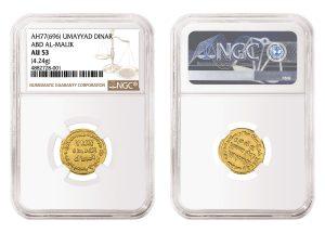 NGC Certifies Historic Islamic AH77 Umayyad Dinar Gold Coin