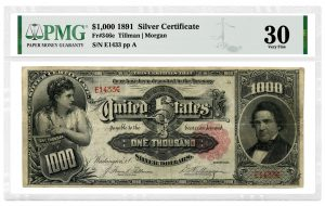 PMG Certifies 5 Million Notes