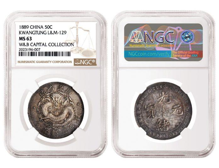 1889 China Kwangtung Pattern 50 Cent graded NGC MS 63