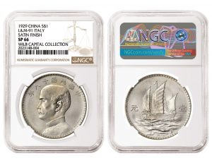 Coins and Notes Graded by NGC and PMG Impress in Stack's Bowers May 2020 Hong Kong Sale