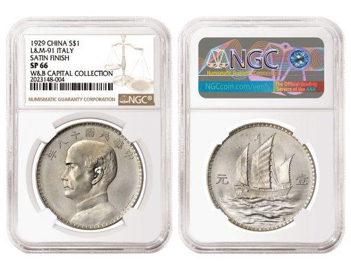 1929 China L&M-91 Italy Satin Finish Silver Dollar graded NGC SP 66