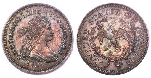1796 B-2 Quarter, MS63 PCGS